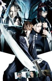 Netflix September 2018 UK Slate Adds Live-Action Bleach Film and Four Anime Shows from the Originals line-up