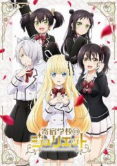 Boarding School Juliet to simulcast on Amazon as part of the Animeism block