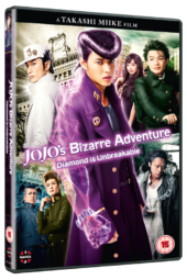 JoJo's Bizarre Adventure: Diamond Is Unbreakable (Live Action) Review