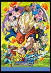 Dragon Ball Z Kai: The Final Chapters coming to Blu-ray this Q4 2018 from Manga Entertainment