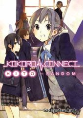 Kokoro Connect Volume 1 Review