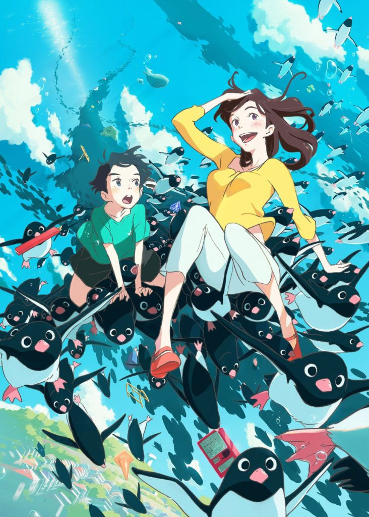 2f9b1971649 Despite it feeling a little long in certain sections, I really loved  Penguin Highway for its sheer silliness of a group of kids chasing after a  load of ...