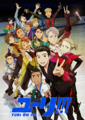 Yuri!!! on ICE Officially Announced by Sony Pictures UK for this September!