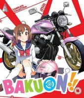 Bakuon!! Review