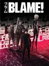 BLAME! Review