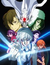 Bungo Stray Dogs: Dead Apple Now Streaming on Crunchyroll, UK Theatrical Screening at Glasgow Youth Film Festival