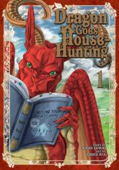 Dragon Goes House-Hunting Volume 1 Review