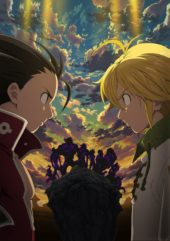 Netflix October 2018 UK Slate Adds Live-Action Jin-Roh Film, Seven Deadly Sins Season 2 and More
