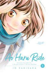 Ao Haru Ride Volume 1 Review