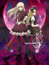 Calamity of a Zombie Girl to be Unleashed By Anime Limited