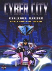 Anime Limited Announce Plans to Release Cyber City Oedo 808 on Blu-ray Remastered in 2019