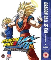 Dragon Ball Z Kai – The Final Chapters: Part 1 Review