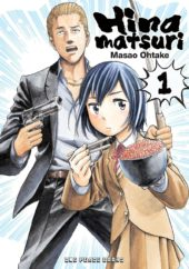 Hinamatsuri Volume 1 Review