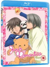 Junjo Romantica: Season 1 Review