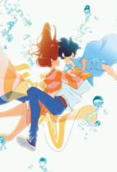 Masaaki Yuasa Announces New Anime Film for 2019 Release