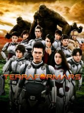 Arrow Video Adds Live-Action Terra Formars to Amazon Prime Channel