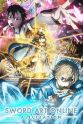 Anime Limited to Release Sword Art Online: Alicization