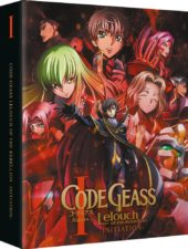 Code Geass: Lelouch of the Rebellion 1 – Initiation Review