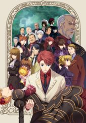 Umineko: When They Cry Gold Edition Visual Novel Kickstarter Announced