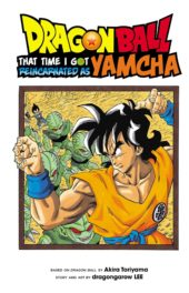 Dragon Ball: That Time I Got Reincarnated As Yamcha! Review