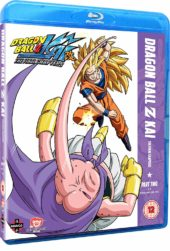 Dragon Ball Z Kai: The Final Chapters – Part 2 Review