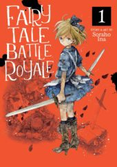 Fairy Tale Battle Royale Volume 1 Review