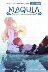 Anime Limited Delays Maquia DVD & Blu-ray to March