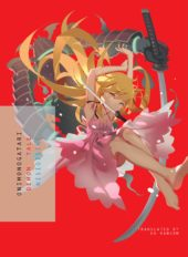 Onimonogatari Review