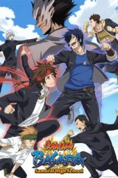 Gakuen Basara: Samurai High School Now Streaming on Crunchyroll