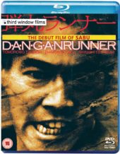 "Third Window Films Release Cult Classic ""DANGAN RUNNER"" on Blu-ray/DVD Today"