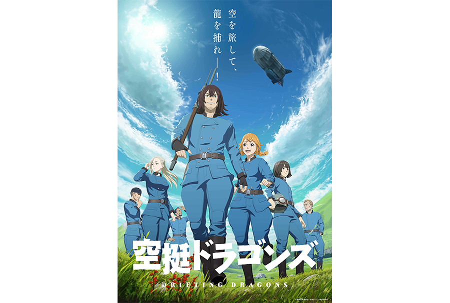 What S Coming To Netflix For Anime In 2019 Beyond Anime Uk News