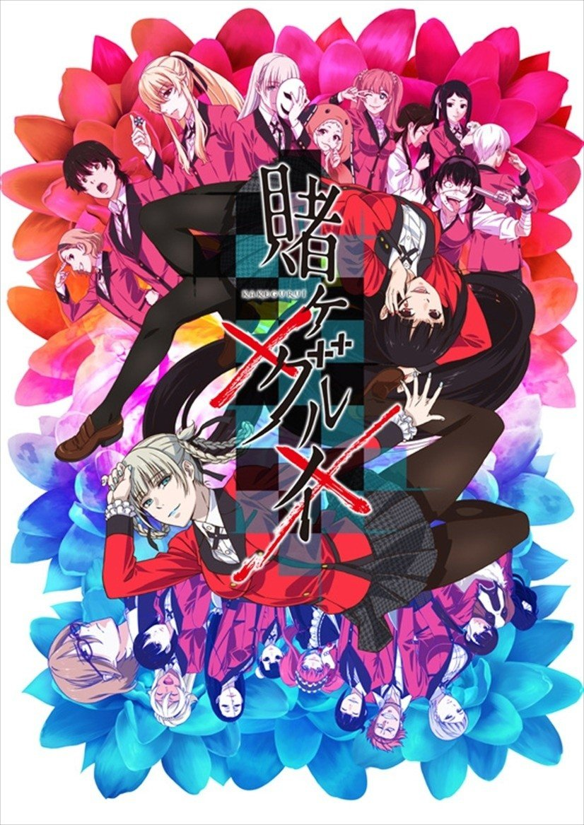 The second season of kakegurui will make its netflix debut outside of japan on 13th june 2019 based on homura kawamotos 2014 manga mappa returns to