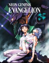 Anime Limited Announces Evangelion, Demon Slayer, Planetes & More During CloudMatsuri Panel