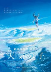 "Your Name Director's New Film, ""Weather Child: Wandering With You"", Opens Next Year"