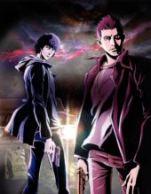 Anime Adaptations Part 2: From West to East