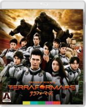 Arrow Video Confirms Terra Formars Live-Action Blu-ray Release