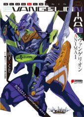The End Is Not the End with Seven Seas' License of NEON GENESIS EVANGELION: ANIMA Light Novels
