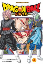 Dragon Ball Super – Volume 4 Review