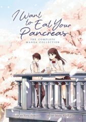 I Want to Eat Your Pancreas: The Complete Manga Collection Review