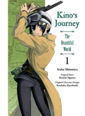 Kino's Journey: The Beautiful World Volume 1 Review