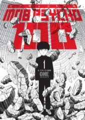 Mob Psycho 100 Volume 1 Review