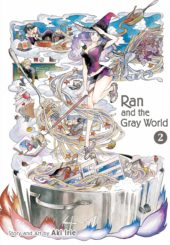 Ran and the Gray World Volume 2 Review