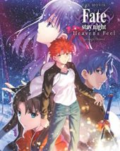 Fate/Stay Night Heaven's Feel I. Presage Flower Review