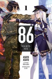 86: Eighty-Six Volume 1 Review
