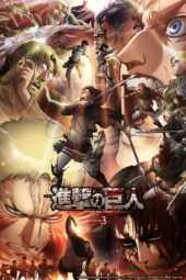 Crunchyroll & Funimation to simulcast Attack on Titan Season 3 Part 2