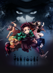 Anime Limited Reveals November & December 2020 Titles with Demon Slayer: Kimetsu no Yaiba, Promised Neverland, Gundam & More