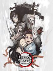 Crunchyroll to simulcast Demon Slayer: Kimetsu no Yaiba and We Never Learn: BOKUBEN