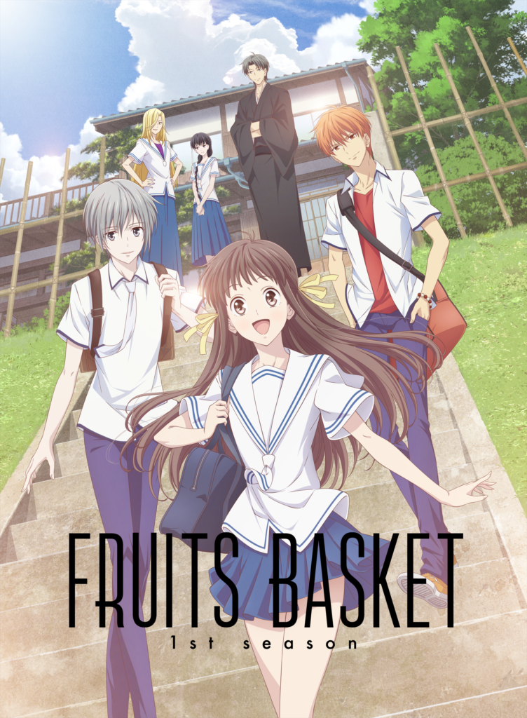 Image result for fruits basket 2019 crunchyroll