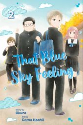 That Blue Sky Feeling Volume 2 Review