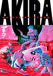 Live-Action Akira Put On Hold As Taika Waititi Joins Thor 4